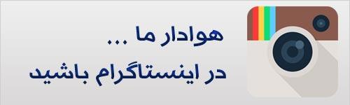 دانلود موزیک جدید عرفان اکبری شاه کیلید