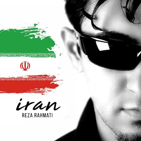 دانلود موزیک جدید رضا رحمتی ایران