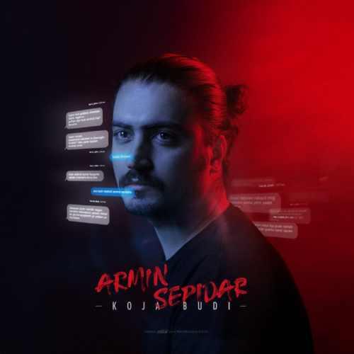دانلود موزیک جدید آرمین سپیدر کجا بودی