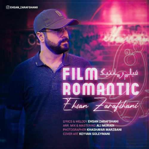 دانلود موزیک جدید احسان زرافشانی فیلم رمانتیک