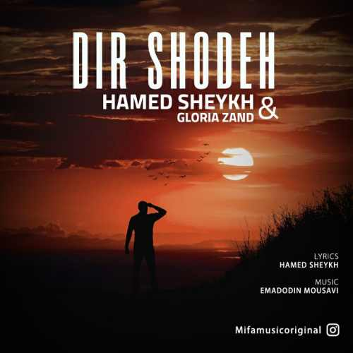 دانلود موزیک جدید حامد شیخ دیر شده
