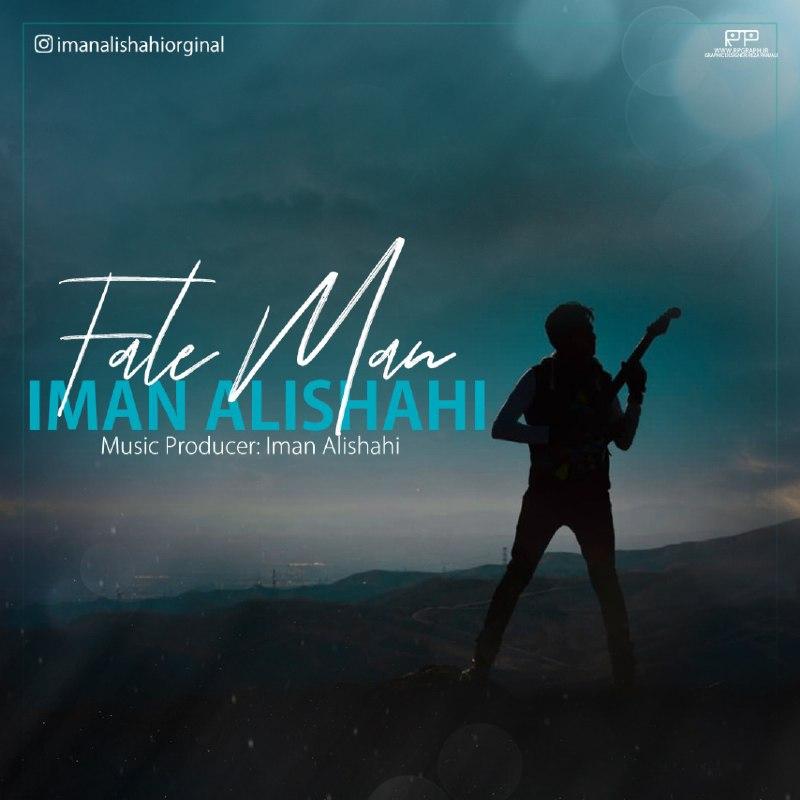 دانلود موزیک جدید ایمان علی شاهی فال من
